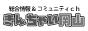 chara-banner-5g