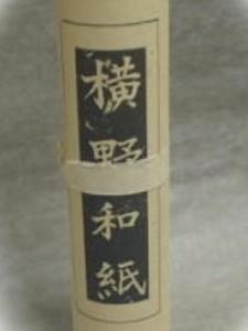 yokono_makigami_hakuai